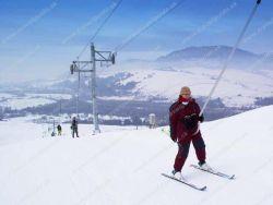Skipark ELAND Spišská Stará Ves Spišská Stará Ves