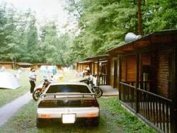 Camping MANÍN, Cottage settlement Považská Bystrica