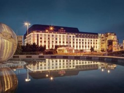 Crowne Plaza Bratislava, an IHG hotel Bratislava