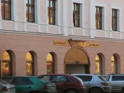 Parkhotel CENTRUM Spišská Nová Ves (Igló)