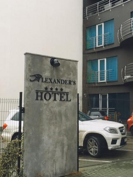 ALEXANDER´S HOTEL #2
