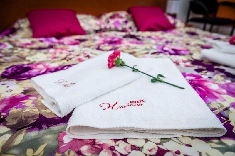 Hotel HRABOVO #13
