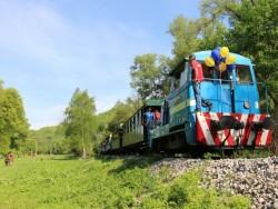 Košická dětská historická železnice Košice