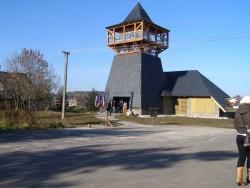 Muzeum bitvy u Vavrišova a vyhlídková věž Vavrišovo