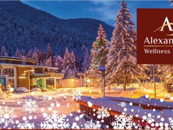 Christmas stay in the Low Tatras with unlimited wellness Liptovský Ján